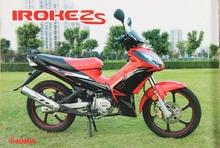 Мотоцикл IRBIS IROKEZ S 125сс 4т